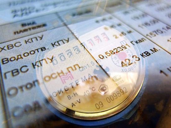 С 1 ноября в Москве повысились тарифы на услуги ЖКХ. Сколько и  за что будем платить
