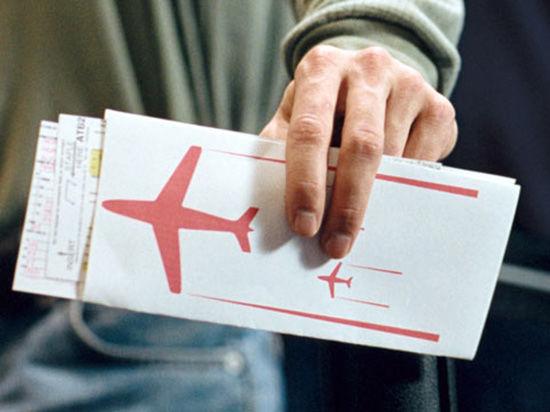 Билеты на самолет авиабилеты купить билет на самолет в барселону из москвы аэрофлот