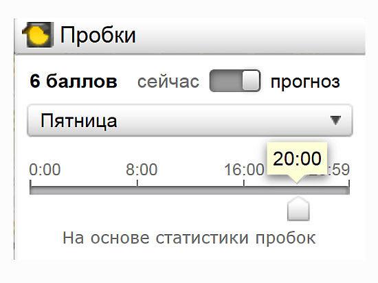 Яндекс.Пробки: к вечеру на дорогах Москвы будет свободней обычного