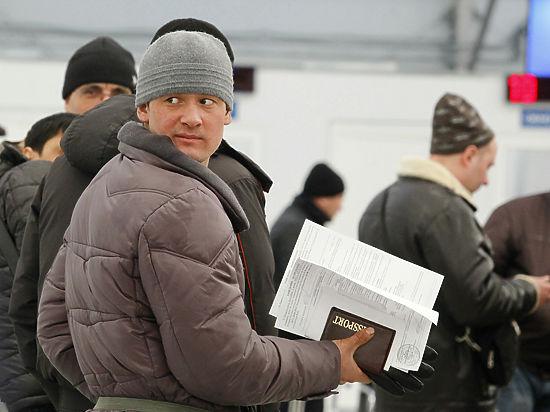 Мигранты из России уехали, но обещали вернуться