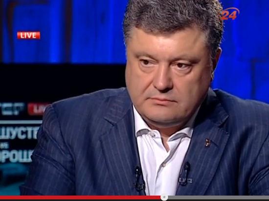 Кандидат в президенты Украины Порошенко: Киев готовится подать на Россию в Гаагский суд