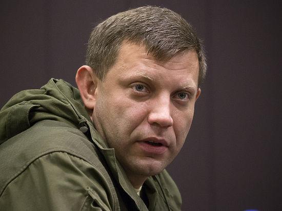 Захарченко объявил о начале наступления на Мариуполь: