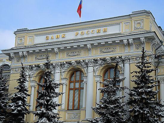 Назад в 90-е? Центробанк России решился на агрессивное повышение ставки до 17%