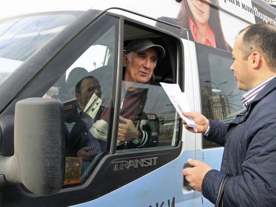 Генпрокурор потребовал проверки водительских прав гастарбайтеров