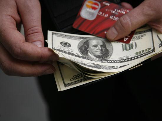 Visa сравнить electron Каспийск цены
