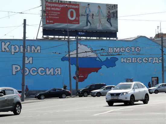 Жителям Крыма выдают «краснодарские» загранпаспорта. А вот с Шенгеном будут проблемы