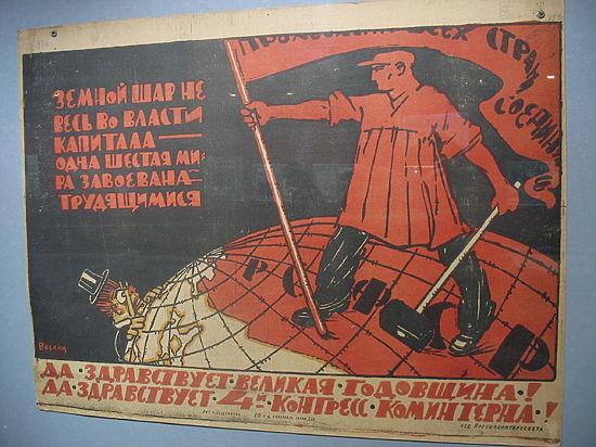 В Интернет выложили секретные документы советского супер-разведчика