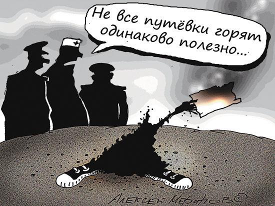 Путевка в тюрьму: арестованы владельцы турфирмы «Южный крест»