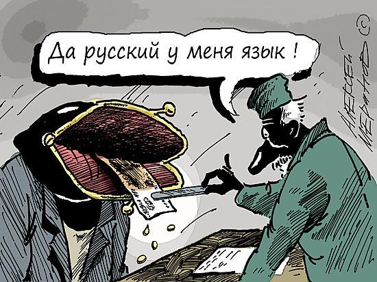 Сдаст ли Россия Асада в обмен на дорогую нефть?