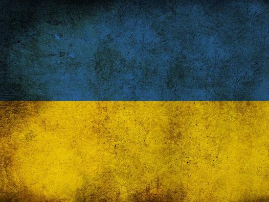 На Украине опубликовали полный текст закона о люстрации