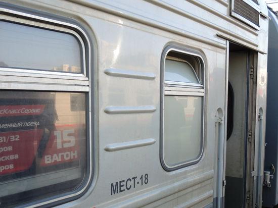 Билет на поезд можно будет купить у проводника
