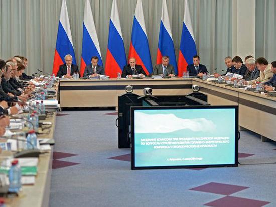 совещание в Астрахани