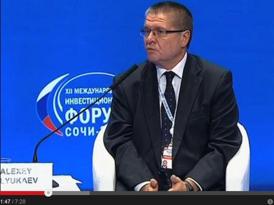 Улюкаев ответил Турчинову: РФ вложила в Незалежную 200 млрд долларов