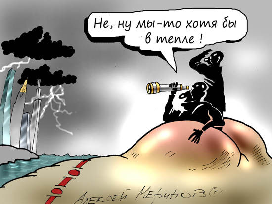 Алексей меринов картинки