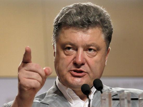 Евросоюз разочаровал Порошенко:  Создание зоны свободной торговли с Украиной перенесено на 2016 год