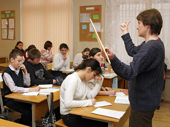 Единому учебнику математики — быть?