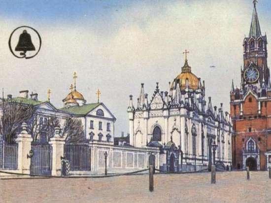 Эксперты- архитекторы: «За возвращение Чудова и Вознесенского монастырей Путина будут благодарить многие поколения»