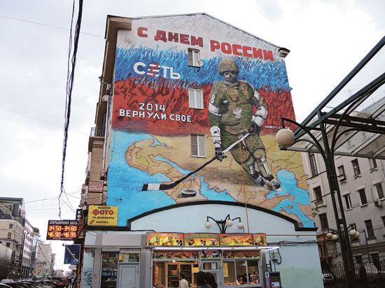 «Сеть» нарисовала Путина