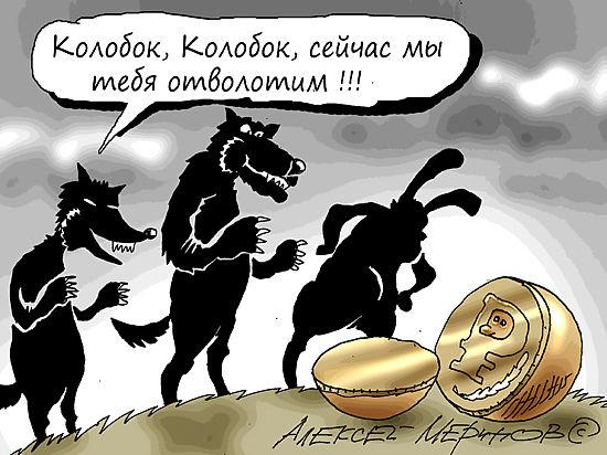 Курс нового года: доллар— 60 рублей, евро— 70