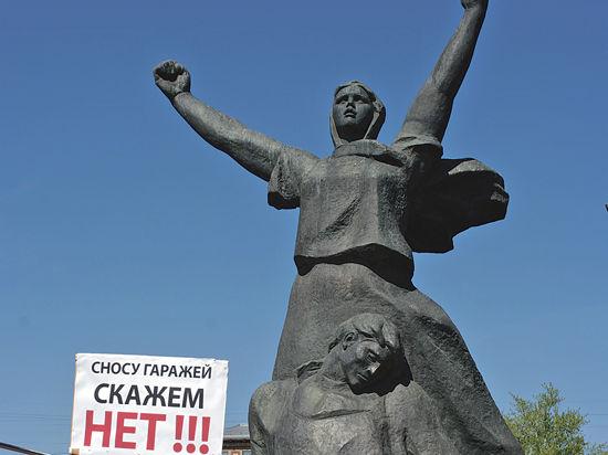 Московские владельцы гаражей объединяются для борьбы за свои права