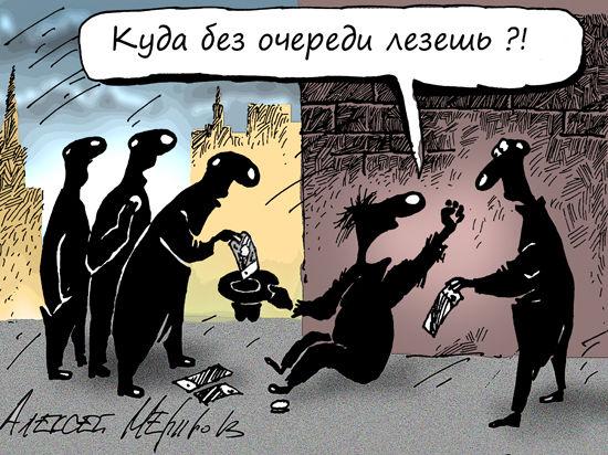 Судьбу Visa и Mastercard определит правительство России