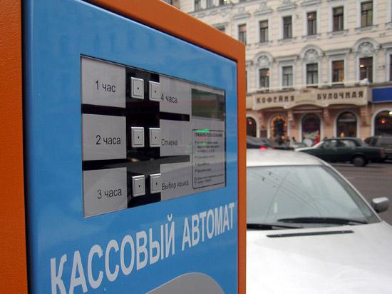 Чеки для налоговой Романов переулок помощь в получении автокредита в кемерово