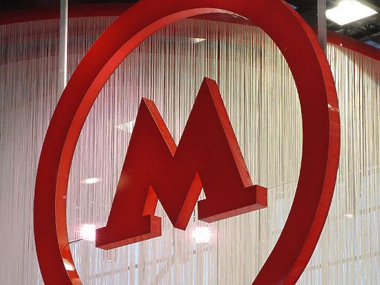 Московскому метро добавят дизайна