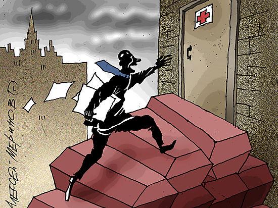 «Медицинский закон Ротенберга». Чиновникам компенсируют потерю здоровья по высшему разряду
