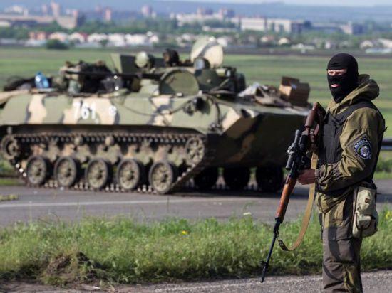 В гибели киевских силовиков под Иловайском обвинили батальон «Прикарпатье»