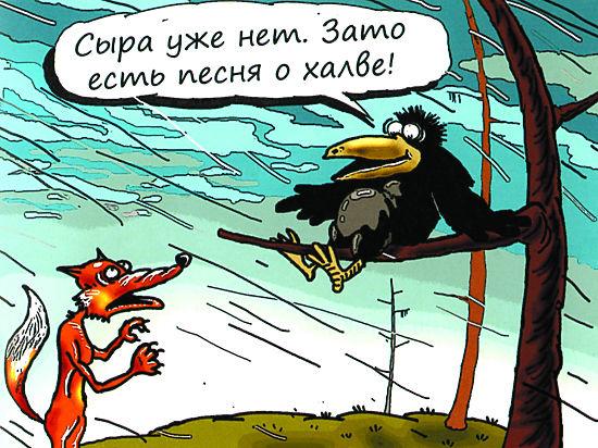 Матвиенко собирается кодировать детей на патриотизм. Советники президента обсуждают новую стратегию воспитания