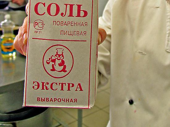 За солью не бежать: Ропотребнадзор опроверг сообщения о запрете на продажу