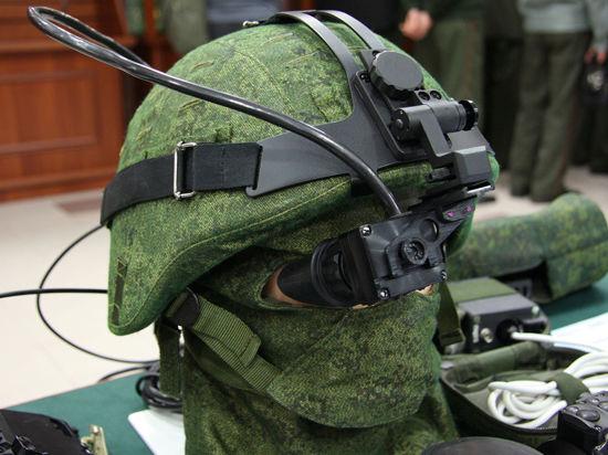 Экипировка солдата будущего