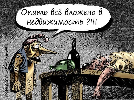 Росалкоголь плодит пьяниц?