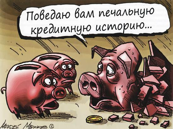 Россиянам нет жилья от санкций