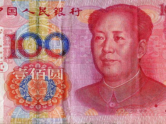 Юани станут мировыми деньгами