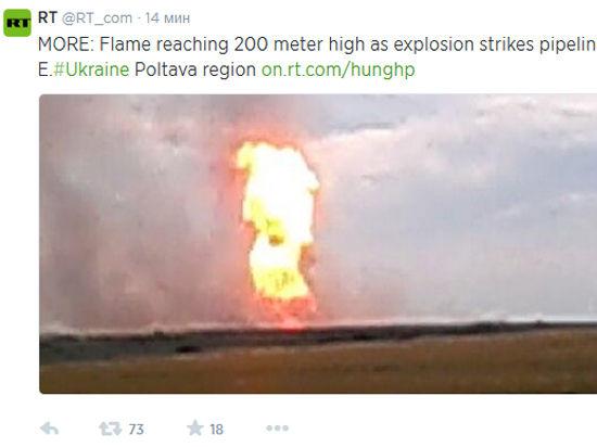 На Украине взорвался газопровод, но транзит пострадать не должен