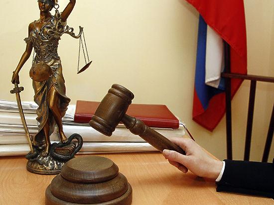 Новый приговор в деле ГУЭБиПК: агент генералов получил 3,5 года тюрьмы