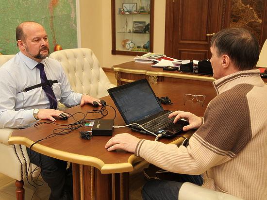 Губернатора Архангельской области проверили на детекторе лжи