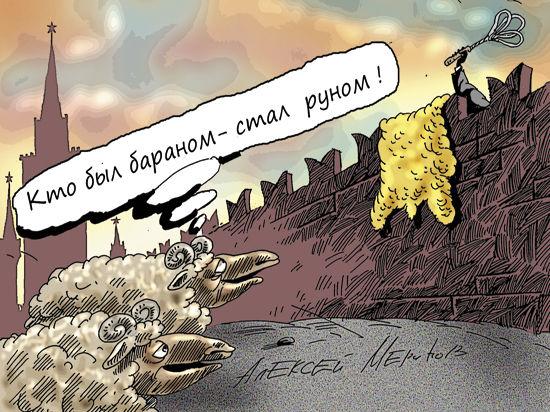 С 1 сентября депутаты и министры будут получать 400 000 рублей в месяц