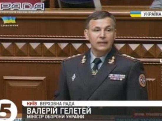 Новый министр обороны Украины удивил декларацией: три дома и «Лексус»