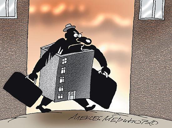 Чиновники предложили заселять туристов  в переделанные пятиэтажки