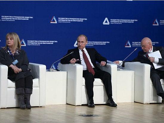 На форуме НКО Путину показали пропасть