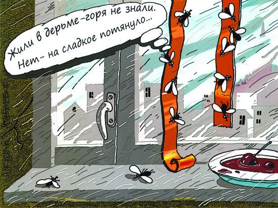 Будете у нас на Колыме... Правительство готовит меры по поддержке невыездного туризма