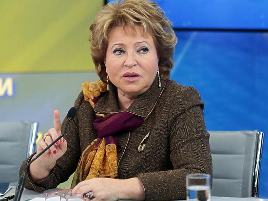 Россия вышла на первое место в мире по числу женщин — руководительниц. Комментарий спикера СФ Валентины Матвиенко
