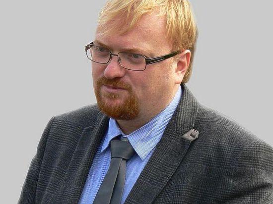 Виталий Милонов: «Транссексуалов, фетишистов и геев за руль пускать нельзя!»