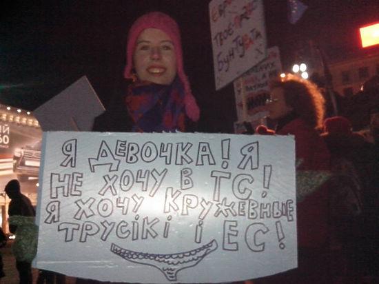 «Хочу кружевные трусики и в ЕС» — «Ищу работу в России»
