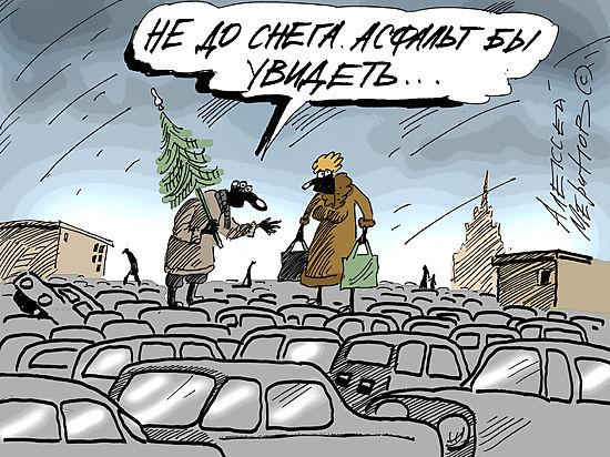 Как нам раскупорить Москву