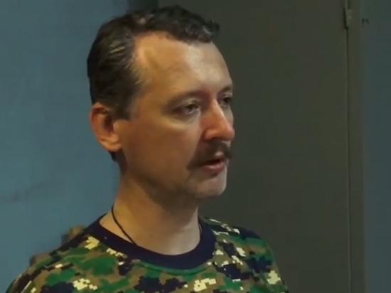 Игорь Стрелков ушел в отставку. Его однофамилец назначен начальником главного штаба ДНР