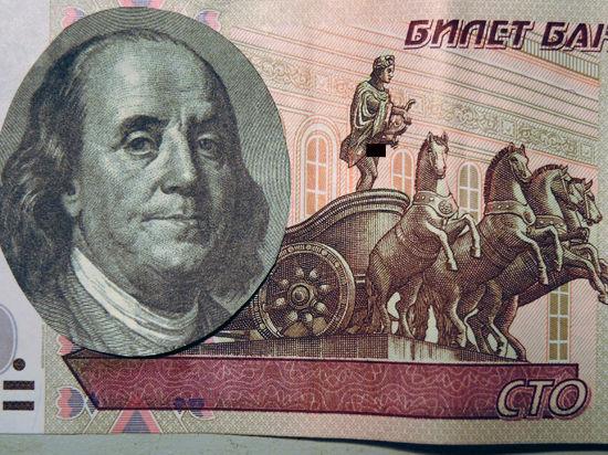 деньги рисунок: