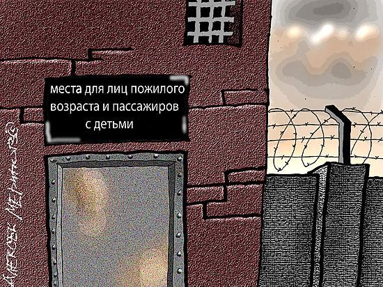 Светлана Давыдова — в СИЗО: «Не могу пока собраться с мыслями. Ничего не понимаю...»